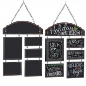 Christmas Rules Reversible Sign